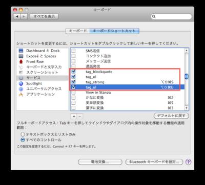 automator_shortcut1.png