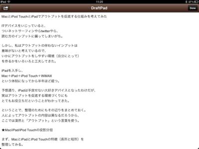 draftpad1.PNG