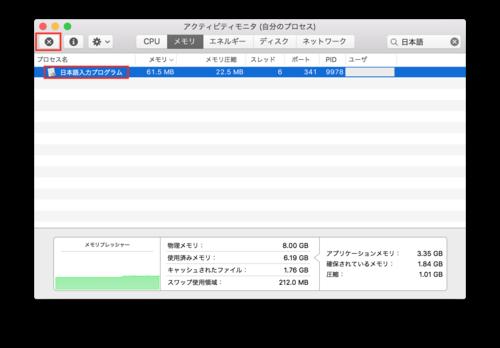 JapaneseIM1.png