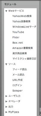 MyRemix2.jpg