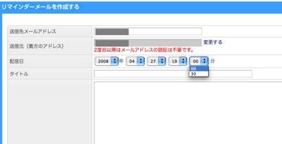 Remindermailer1.jpg