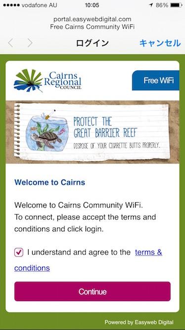 cairns_wifi2