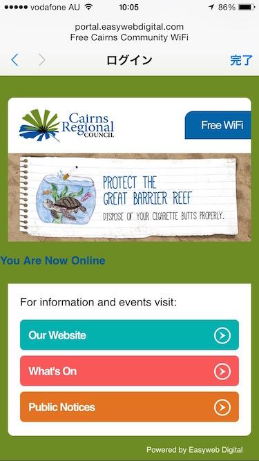 cairns_wifi1
