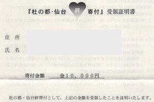 contribution_150323.jpg