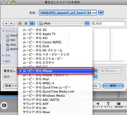 iMovieHD06.png