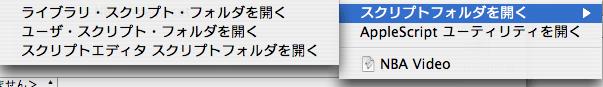 script_menu2.png