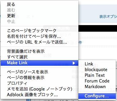 MakeLink1.jpg