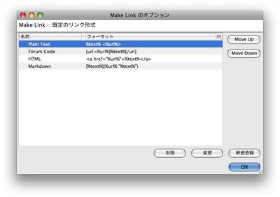 MakeLink2.jpg