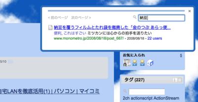 new-hatebu-url2.png