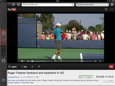 Video_Downloader_Manager4.PNG