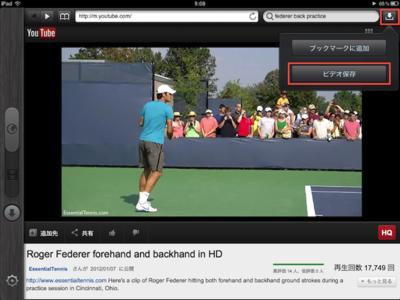 Video_Downloader_Manager5.png