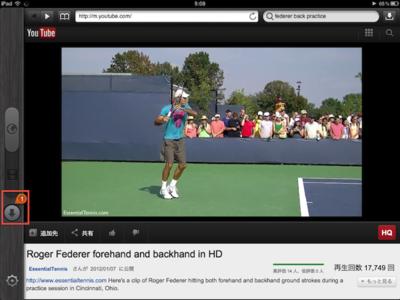 Video_Downloader_Manager6.png