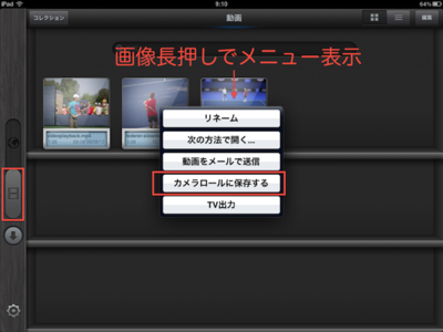 Video_Downloader_Manager8.png