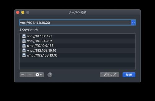 iMac-backup-initialization04.png