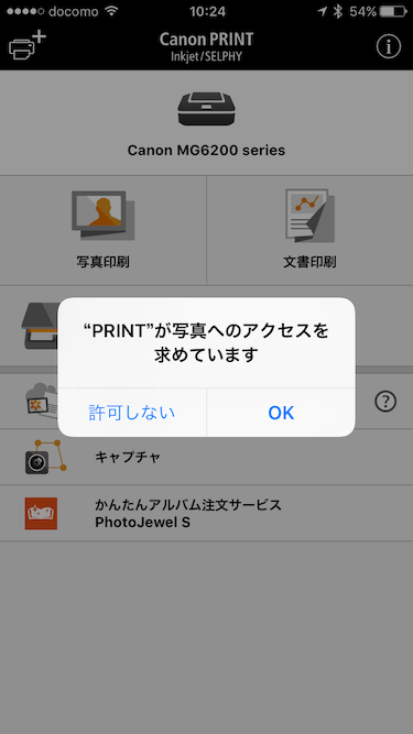 CanonPrint05.PNG