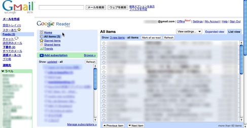 Gmail + Reader2
