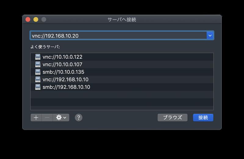 https://www.umurausu.info/blog/archives/images/iMac-backup-initialization04.png