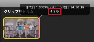 iMovie02.png