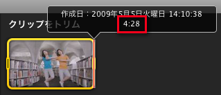 iMovie03.png