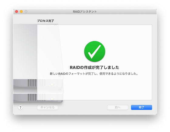 mac-ext-hdd-soft-raid06.png