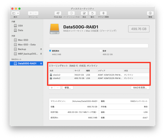 mac-ext-hdd-soft-raid07.png