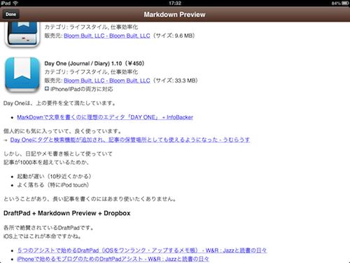 draftpad_markdown2.PNG